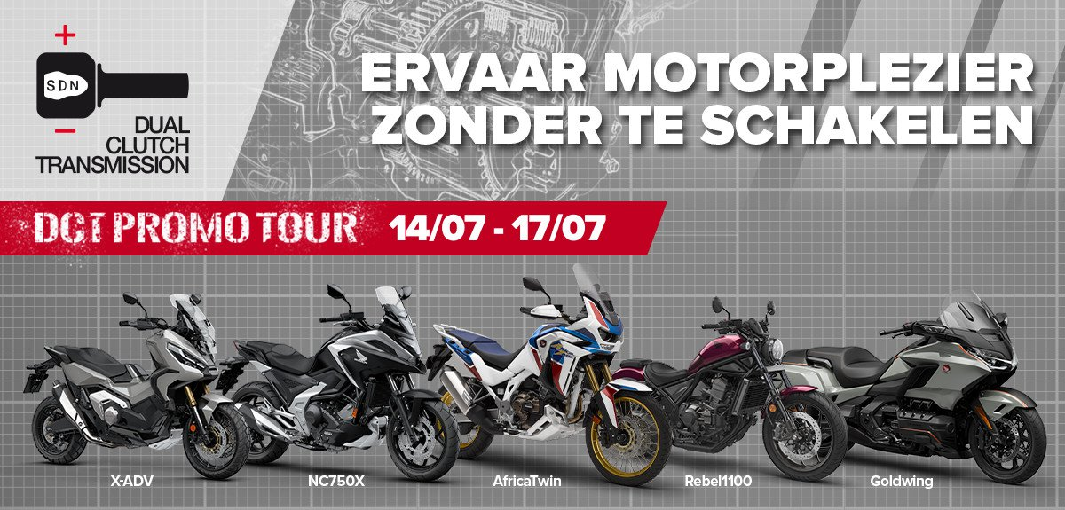 Honda DCT Promo Tour